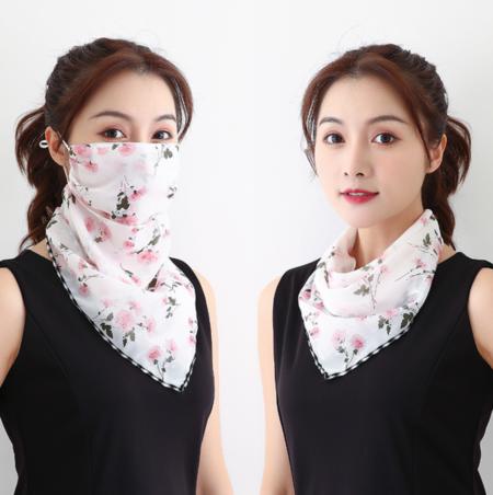 Fashion Chiffon Mask Scarf ( Sister Pink 2)